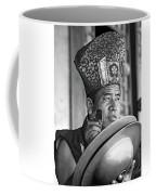 Musical Monk Bw Coffee Mug