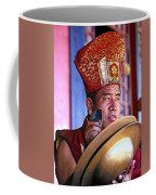 Musical Monk Coffee Mug