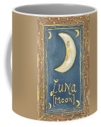 My Luna Coffee Mug