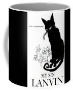My Sin Coffee Mug by ReInVintaged