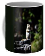 My Tree Stump Pedestal Coffee Mug