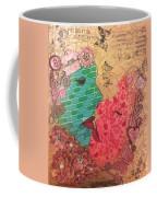 Mystified Perception Coffee Mug