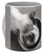 Naala3 Coffee Mug