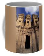 Nabataean Traders Stand In The Doorway Coffee Mug
