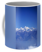 Nagarkot View Coffee Mug
