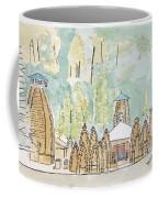 Nagesh Jyotirling Coffee Mug