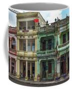 Nazdarovie Hotel Coffee Mug
