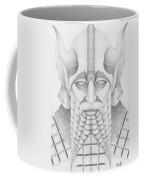Nebuchadezzar Coffee Mug