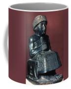 Neo-sumerian Prince Gudea Coffee Mug