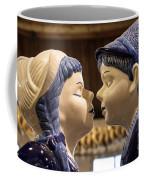 Netherlands 1 Coffee Mug