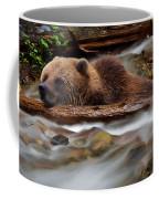 Never Give Up - Wilderness Art Coffee Mug