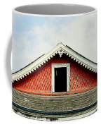 New Orleans Rooftop Architecture Fish Scales And Gingerbread Coffee Mug