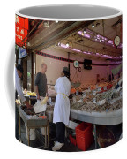 New York, New York 17 Coffee Mug