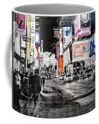 New York Night Life Coffee Mug