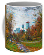 Niagara Falls Park Coffee Mug