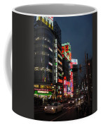 Nightlife's Dawn Coffee Mug