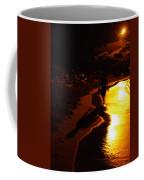 No Title Coffee Mug