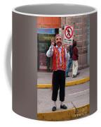 No Walking On Median Coffee Mug