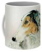 Noble Scrutiny Coffee Mug