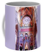 North Aisle - Sanctuary In Osijek Cathedral Coffee Mug