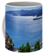 North Coast Of Crete In Bali Coffee Mug