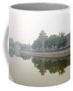North Wall Of The Forbidden City Beijing China Coffee Mug