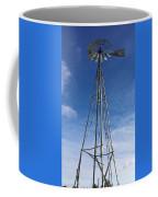North Windmill Coffee Mug