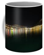 Northern Light On The Sea Coffee Mug