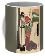 Numazu Senju Of The Sakaya 1823 Coffee Mug