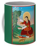 Nyak Jnanakumara Coffee Mug