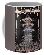 Oa-4764 Coffee Mug