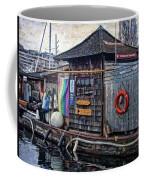 Oarhouse Coffee Mug