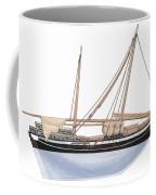 Odam Coffee Mug