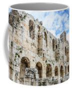 Odeon Stone Wall - Athens Greece Coffee Mug