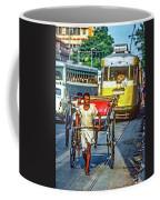 Oh Calcutta Coffee Mug