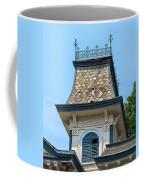Old Cupola Coffee Mug