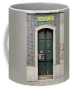 Old Door - Electronics Store Coffee Mug