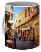 Old Souk Of Sidon Coffee Mug