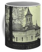Old Village Church Coffee Mug