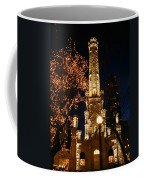 Old Water Tower, Intersection Coffee Mug