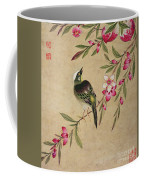 One Of A Series Of Paintings Of Birds And Fruit, Late 19th Century Coffee Mug