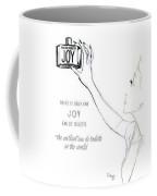 Only One Coffee Mug