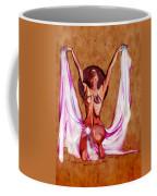 Orbs Brown Coffee Mug