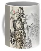 Original Chinese Nature Scene Coffee Mug