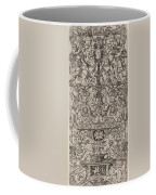 Ornament Panel: Mars, God Of Battles Coffee Mug