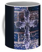 Ornate Cross 2 Coffee Mug