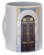 Ornately Decorated Wood And Brass Inlay Door Of Sarajevo Mosque Bosnia Hercegovina Coffee Mug