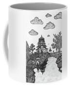Osaka Castle Coffee Mug