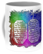 Our Father Who Art In Heaven Cool Rainbow 3 Dimensional Coffee Mug