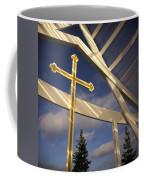 Outdoor Inspiration Coffee Mug